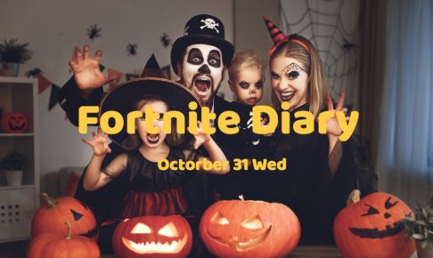 fortnite-diary-2018-10-31-skin-party-parade-gear-hollowhead-outfit-emote-juggling