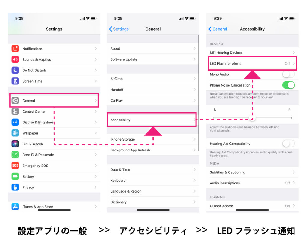 ios-12-iphone-led-flash-for-alerts-on-off-2
