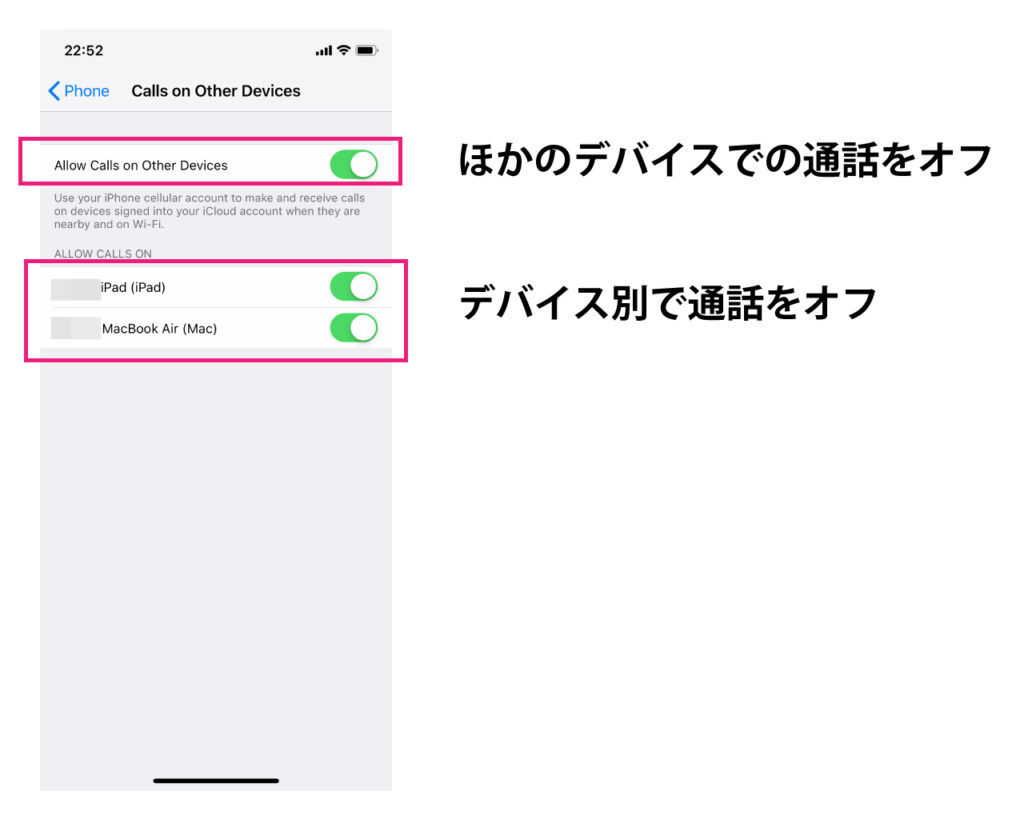 iphone-ios12-calls-on-other-devices-setting-3