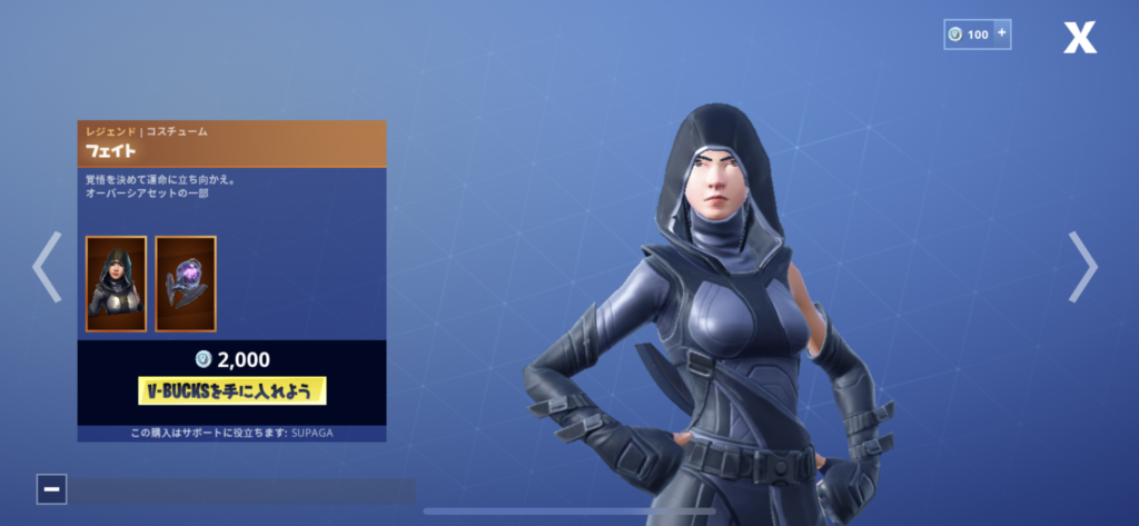 fortnite-diary-2018-11-21-the-new-maki-master-outfit-shrimpy-backbling-are-in-the-item-shop-4