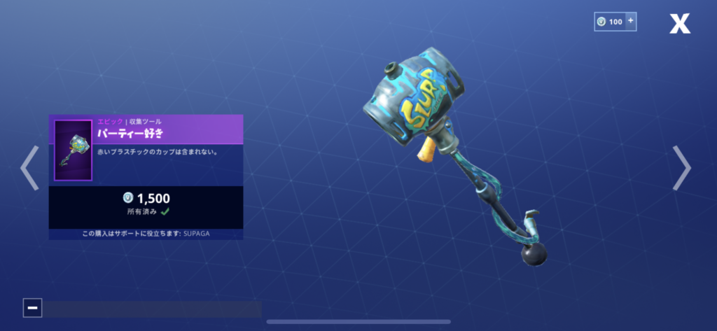 fortnite-diary-2018-11-22-the-new-crazy-feet-emote-is-available-now-3