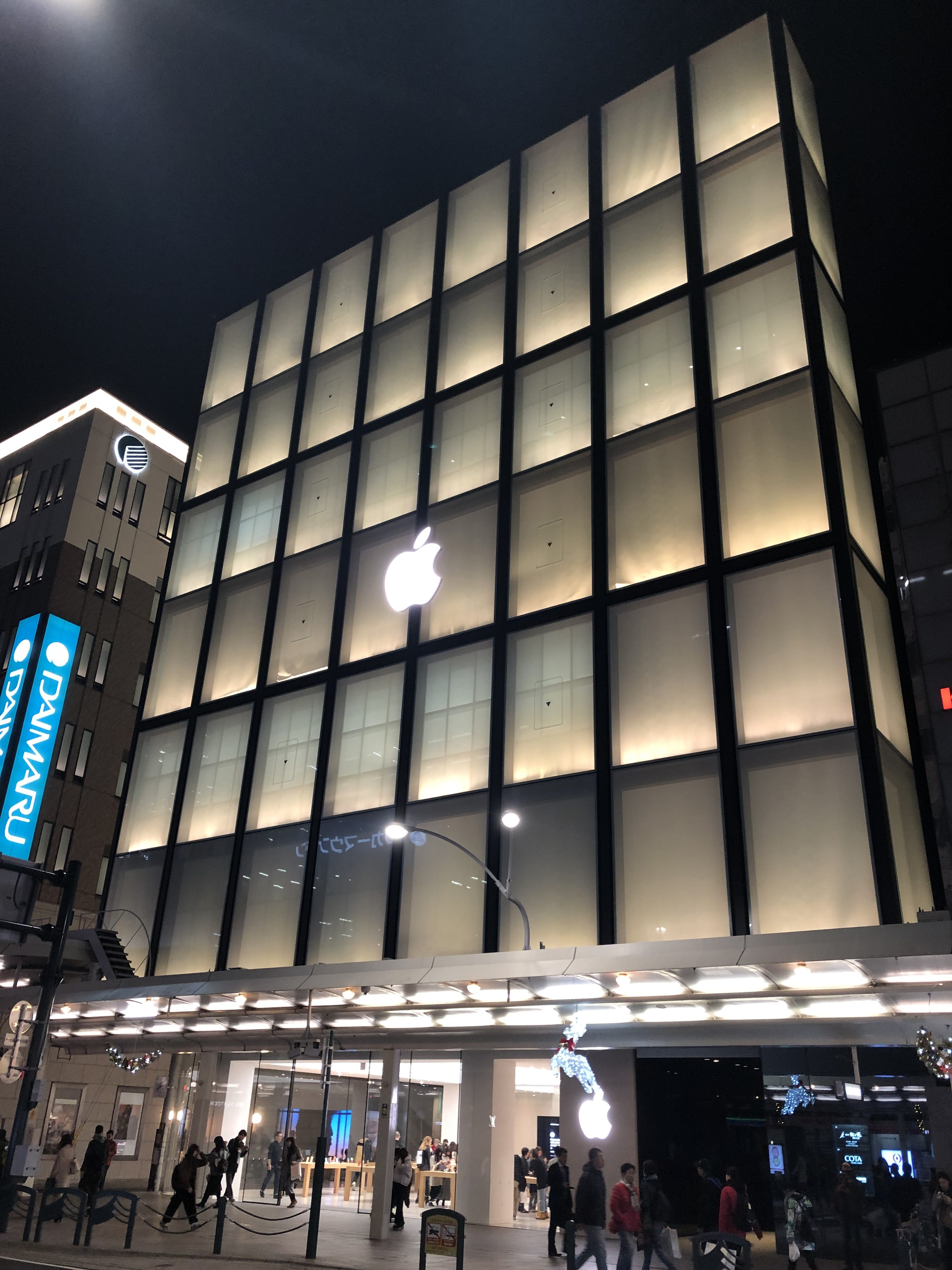 apple-kyoto-review-1