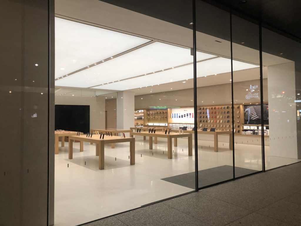 apple-kyoto-review-2