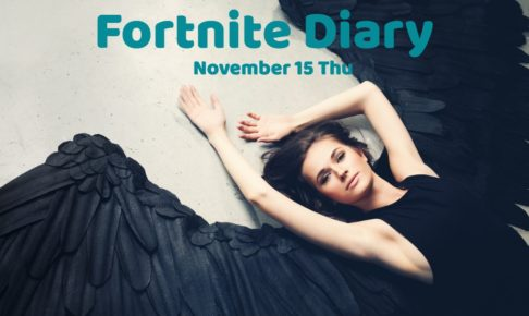 fortnite-diary-2018-11-15-downtime-for-the-v630-update-has-started