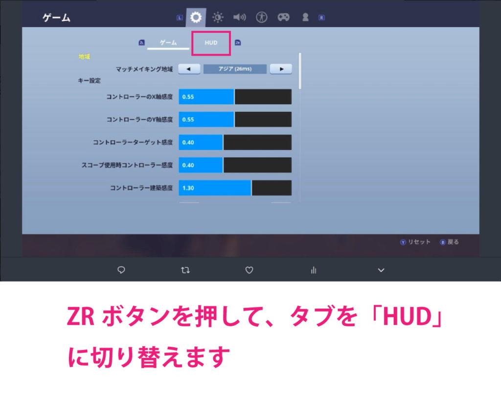 fortnite-for-nintendo-switch-debug-status-ping-hud-menu-2