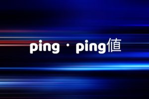 it-word-ping-pingchi