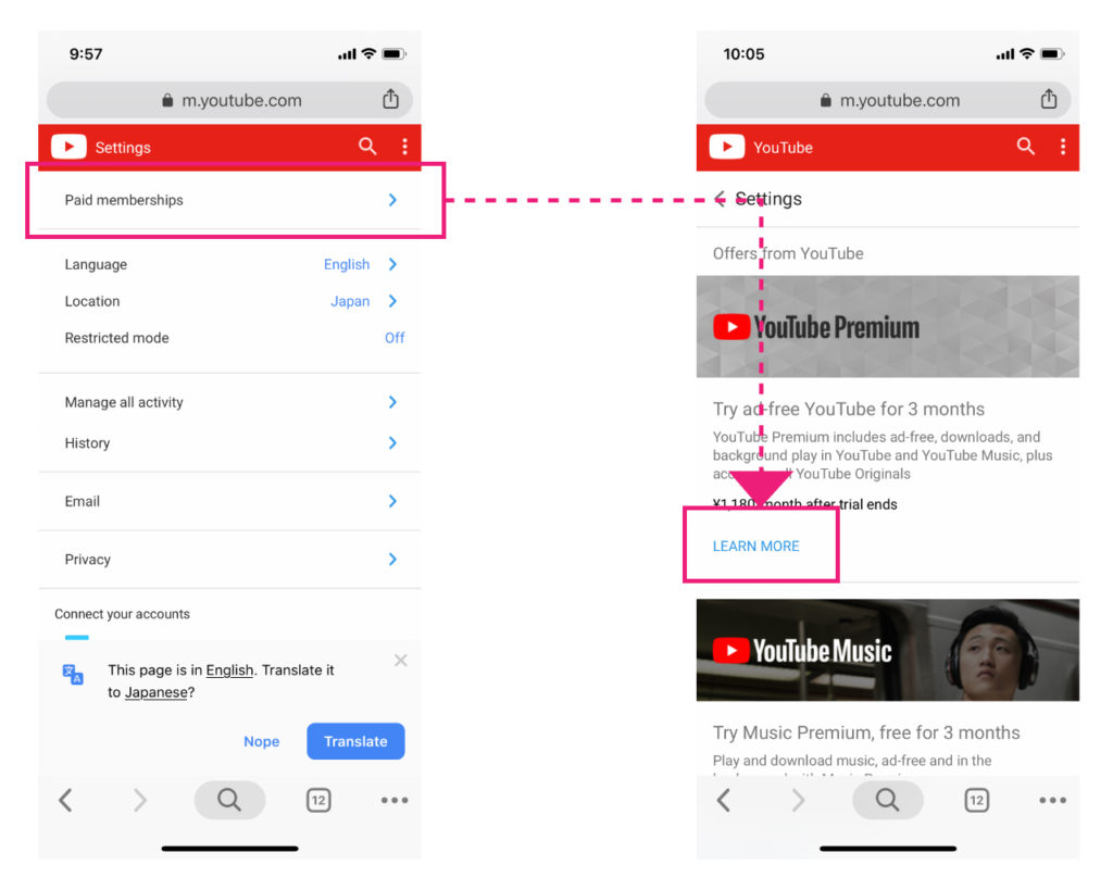 youtube-premium-youtube-red-upgrade-how-to-2