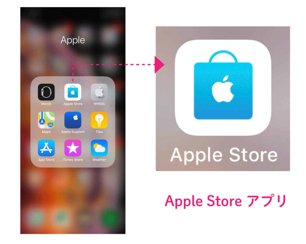 apple-store-app-shopping-and-receive-in-apple-store-5