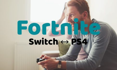 fortnite-swich-playstation4-account-link-how-to