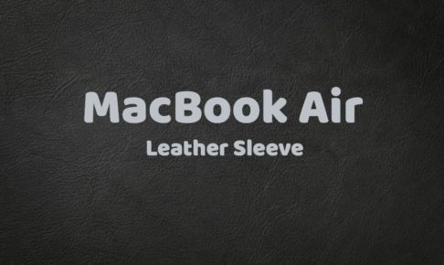 macbook-air-2018-apple-leather-Sleeve