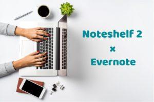 noteshelf-2-evernote-ios-app-account-link