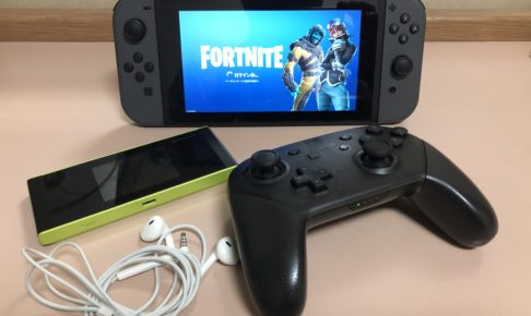 fortnite-switch-ver-710-mobile-wifi-and-high-ping