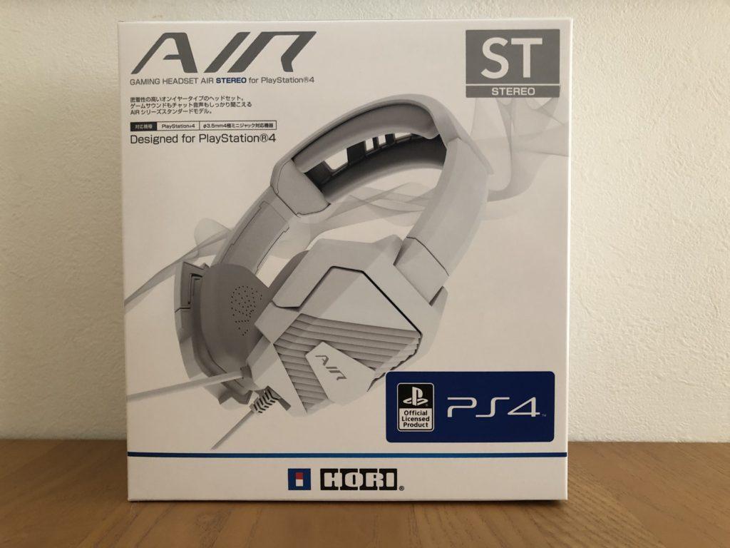 近所のTSUTAYAで購入した、PS4対応のヘッドセット。
