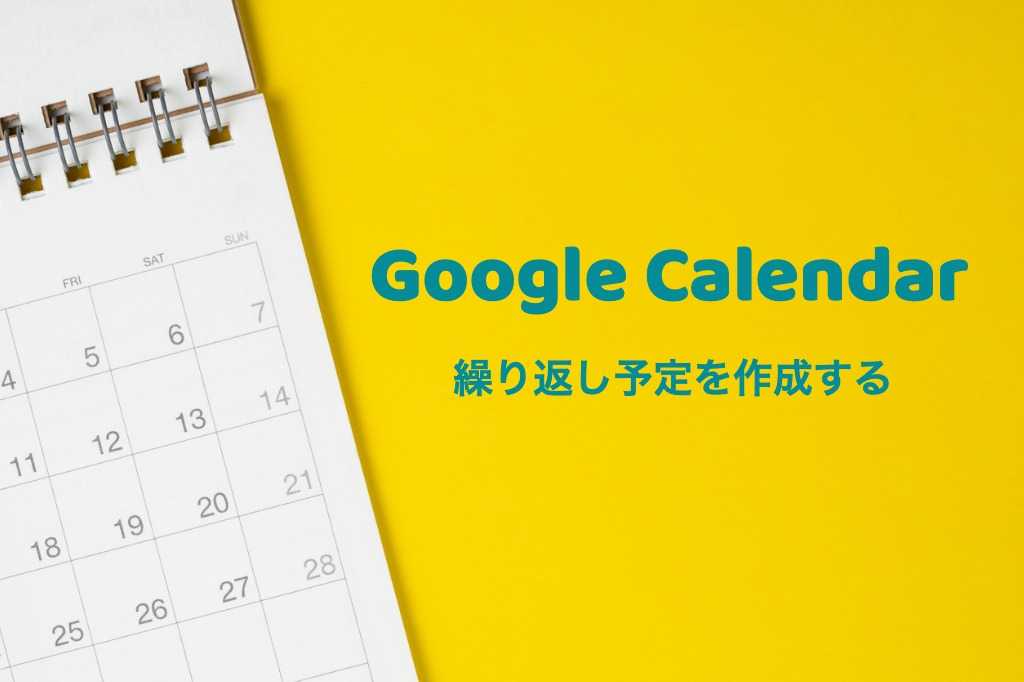 white-clean-calendar-on-solid-yellow-background-with-copy-space-or-picture-id1005983884