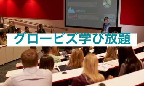 young-adult-students-at-a-university-lecture-back-view-picture-id597963364