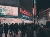 Bic Camera Department Store at Shinjuku