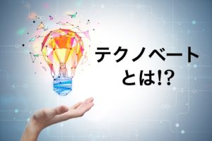 it-word-technovate