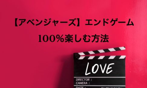 lovetext-title-on-film-clapperboard-picture-id961081728