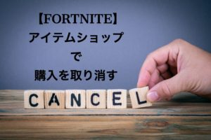 cancel-wooden-letters-on-the-office-desk-picture-id1037163568