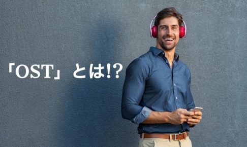 man-listening-music-with-wireless-headphones-picture-id1138563206