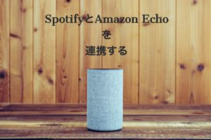 wooden-board-and-smart-speaker-picture-id1130802017
