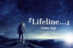 Lifeline-ios-iphone-ipad-game-app-review