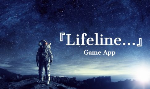 Lifeline-ios-iphone-ipad-game-app-review