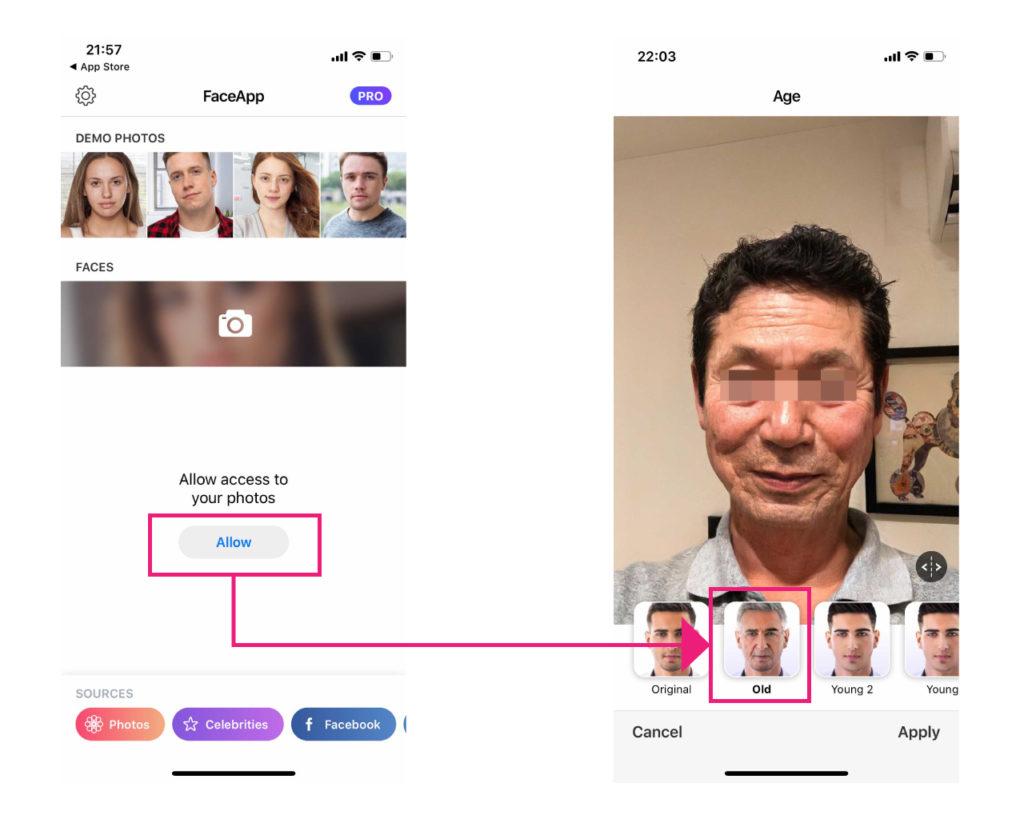 出所:SMATU.net 写真へのアクセスを許可して、『老化フィルター』を適用させます。