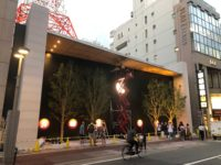 Apple-fukuoka-tenjin-a-notice-of-a-change-of-address-1