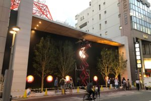 Apple-fukuoka-tenjin-a-notice-of-a-change-of-address-1