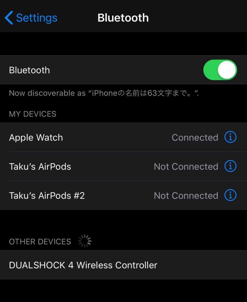 出所:SMTU.net 『DUALSHOCK』が表示されるのでタップすると接続できます。