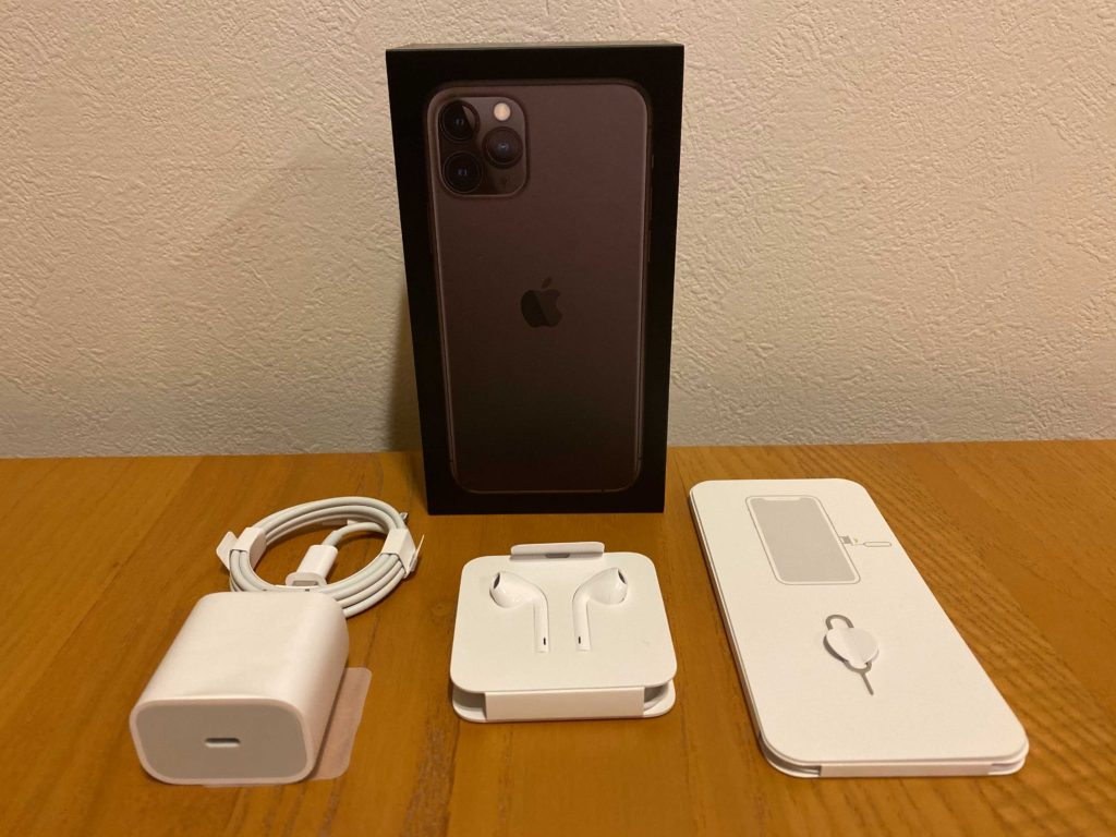 出所:SMTU.net iPhone 11 Proに同梱されている付属品。