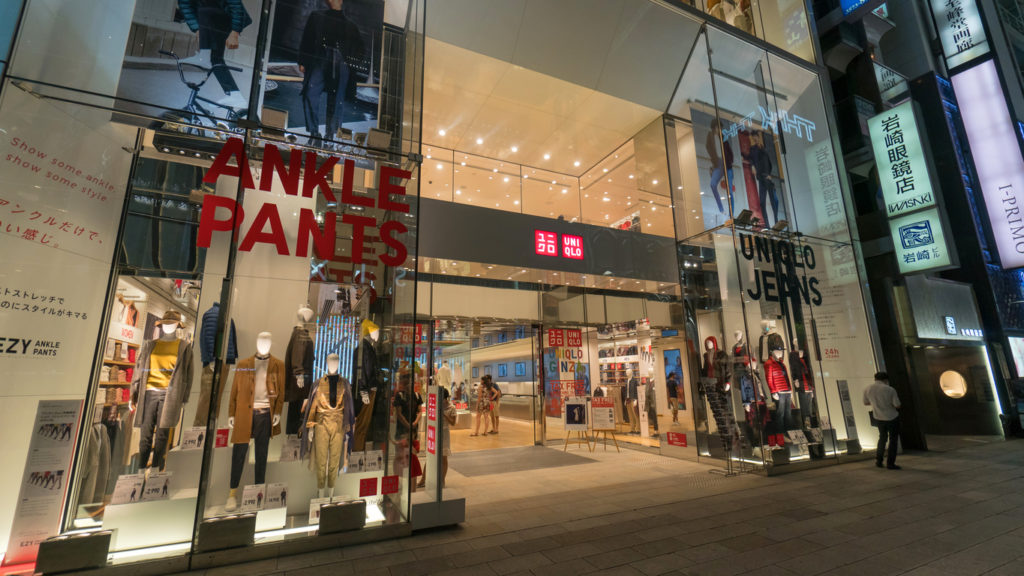 Tokyo, Japan - August 2018: Global Japanese retailer Uniqlo huge flagship store in Ginza district. Tokyo, Japan