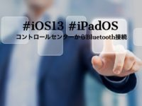 ios13-ipados-controlcenter-bluetooth-connect