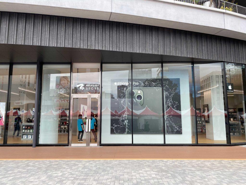出所:SMATU.net 「misumi STORE」を施設正面側からパシャリと撮影(iPhone11Proにて) スタッフの方が立っている辺りの入り口からも入店可能.