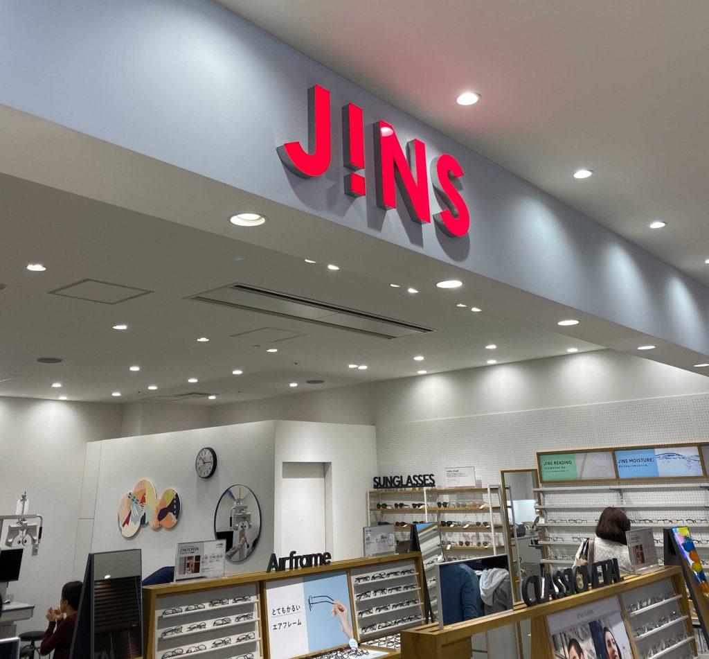 出所:SMATU.net JINSもありました.