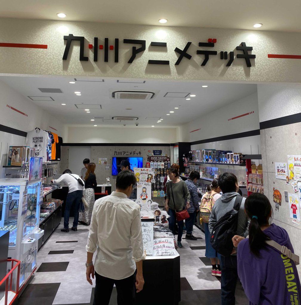 出所:SMATU.net 九州アニメデッキの店内.