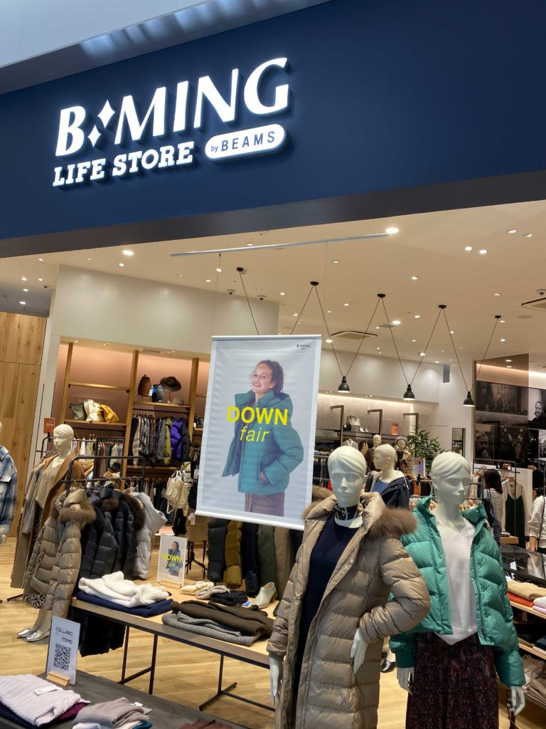 出所:SMATU.net BEAMSブランドのお店.1階はファッションも充実.