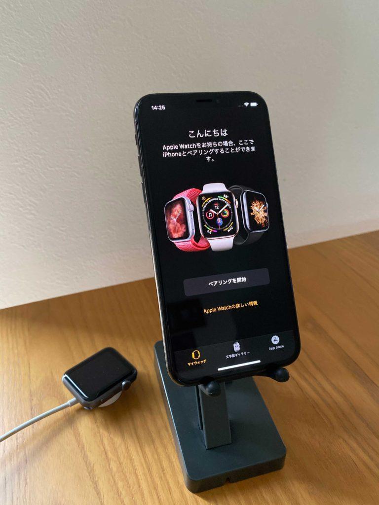 出所:SMATU.net 手順その1「Apple Watchとのペアリング解除」
