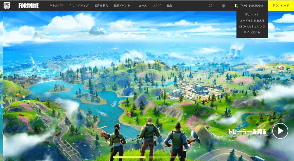 出所:エピックゲームズの公式サイト 右上にあるアカウント名から,「コードを引き換える」を選択します.