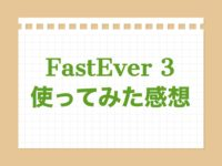 fastever-3-ones-impressions-1-Month-1