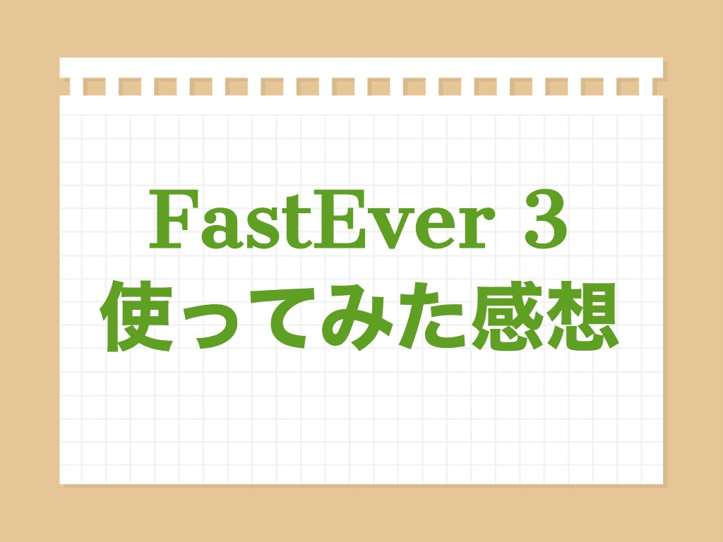fastever-3-ones-impressions-1-Month-1