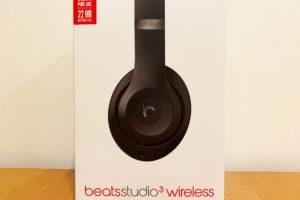 beats-studio-3-wireless-headphone-blog