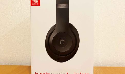 beats-studio-3-wireless-headphone-blog