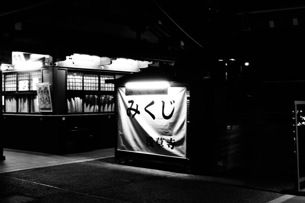 tokyo-asakusa-sensouji-temple-lightup-blog-short-text-miscellaneous-notes-9