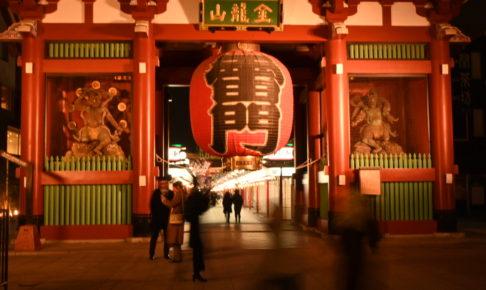 tokyo-asakusa-sensouji-temple-lightup-blog-short-text-miscellaneous-notes-20