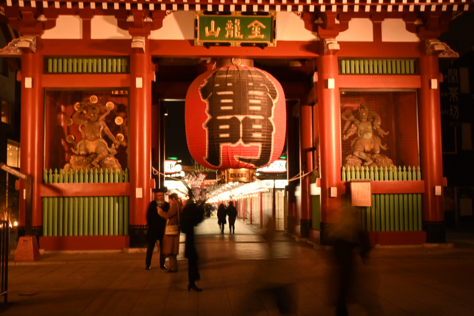 tokyo-asakusa-sensouji-temple-lightup-blog-short-text-miscellaneous-notes-20