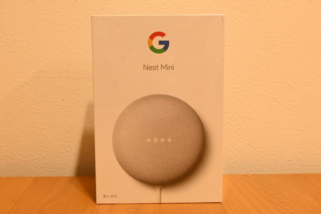 google-nest-mini-2nd-generation-unboxing-1