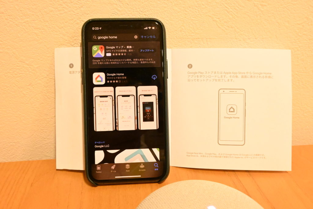 google-nest-mini-2nd-generation-unboxing-9