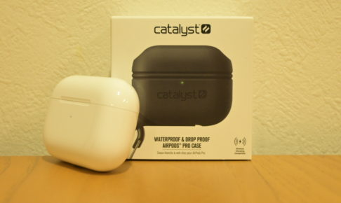 Airpods-pro-case-review-catalyst-waterproof-for-airpods-pro-1